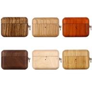 airpods pro 木質 耳機殼 蘋果 airpods1/2代 木殼 3代實木保護套 木盒耳機套