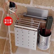 304不銹鋼免打孔廚房置物架壁掛式刀具案砧板菜刀架收納用品刀座