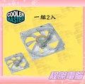 『高雄程傑電腦』CoolerMaster 酷媽 8公分藍色LED風扇 2入超值組 R4-L8S182B-GP 8*8