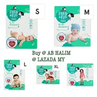 Tesco Fred & Flo Diapers Mix Size (Green)