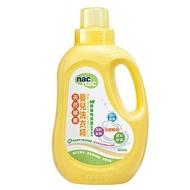 nac nac 天然酵素嬰兒洗衣精 1200ml/毎罐 618購物節
