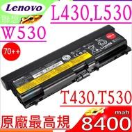 聯想電池(9芯超長效)-L430,L530,W530,L421,L521,T430,T430I,T530,T530I,70+,45N1000