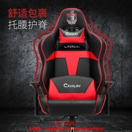 【青蘋果生活館】Sihoo西昊人體工學電競椅 電腦椅子 家用游戲椅競技座椅 老板椅