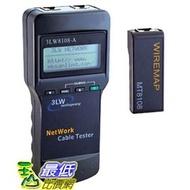 _a[大陸直寄 ] 專業多功能 可快速檢測 RJ45網路線 測線器 可測試線的長度9910049 $1499