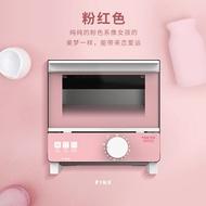 電烤箱 多功能家用烘焙迷你小烤箱5L 精緻獨立控溫全自動電烤箱 中秋節禮物 居家購物節