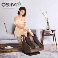 【OSIM】暖足樂 OS-338(美腿機/ 腿部按摩器)