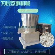 包郵商用拌餡機15公斤拌餡機面粉自動拌粉機 拌面機 攪灌腸機機
