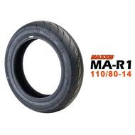 Maxxis 瑪吉斯輪胎 R1 熱熔胎 110/80-14