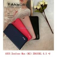美人魚【真皮吸合皮套】ASUS Zenfone Max (M2) ZB633KL 6.3吋隱藏磁扣側掀保護套/書本式翻頁