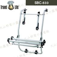 【露營趣】新店桃園 Travel Life 快克 SBC-633 休旅車鋁槽式攜車架 自行車架 單車架 腳踏車架