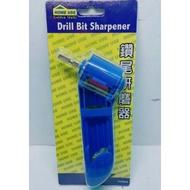 現貨 磨鑽器 攜帶式 磨鑽尾 磨鑽頭