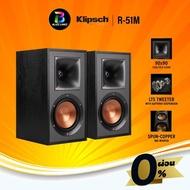 Klipsch R-51M Bookshelf Speaker 5.25 นิ้ว 340 วัตต์