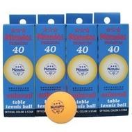 Nittaku 乒乓球 40 黃色 桌球 40mm(日本廠製)/一小盒3個入{特238} TAITUN 日本 ITTF公認三星比賽用桌球~泉