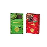日本meiji明治盒裝 抹茶巧克力夾心餅乾 黑巧克力餅乾 抹茶/草莓夾心-松本雜貨舖