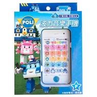 波力POLI 音樂手機玩具,仿真手機/音樂手機玩具/音樂玩具/手機玩具,X射線【C523379】