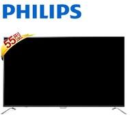 PHILIPS飛利浦【55PUH7052】55吋4K顯示器+視訊盒(與55PUH6233 55PUH6253 55PUH6283同尺寸)