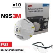 3M 8210V N95 ชนิดมีวาล์ว (10ชิ้น) หน้ากากป้องกันฝุ่น 3M Valved PM2.5 8210V 8210 (เอ็น95)