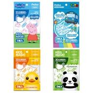 博寶兒 3D立體兒童口罩 5入 佩佩豬/TAYO/貓熊/小黃鴨 多款可選 3D立體 台灣製 盒裝 蝦皮24h 現貨