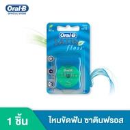 Oral-B ออรัลบี ไหมขัดฟัน ซาตินฟรอส 50 เมตร Floss Satin Dental Floss