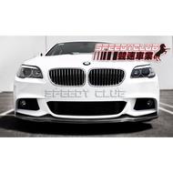 BMW F10 M TECH 前保桿專用類 ARKYM款式 前下巴