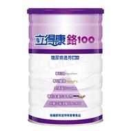 -典安- 立得康 鉻100(糖尿病適用)低GI 900g/罐(超取1單限制4罐)