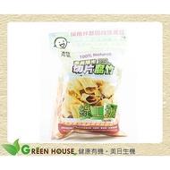 [綠工坊] 金黃陽光切片腐竹 天然腐竹 非基因改造黃豆製成 東牧 超商取貨免匯款