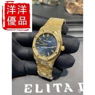 AP 愛彼 JF廠系列 皇家橡樹黃金鑲鑽自動機械錶15451BA.ZZ.1256BA.01