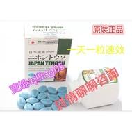 保健品~巫山~日本【買二送一】藤素~延時~助勃~調理 ~正品男性保健品