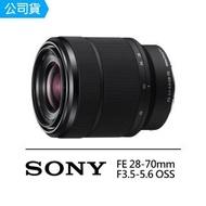 【SONY 索尼】SEL2870 FE 28-70mm F3.5-5.6 OSS E接環 變焦鏡頭(公司貨)