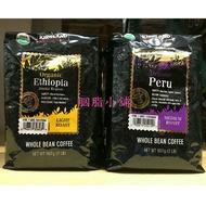 ★胭脂小舖★Costco 好市多 特價 代購 KS 科克蘭 kirkland 有機 衣索匹亞 衣索比亞 有機祕魯 咖啡豆