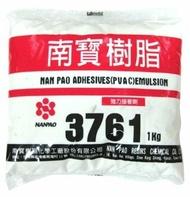 【漆太郎】南寶樹脂白膠3670(1kg)