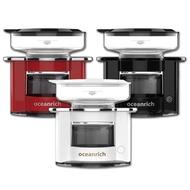 歐新力奇Oceanrich | 150ml單人份自動旋轉咖啡機 (S2) | 黑&白&紅