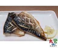 挪威 薄鹽鯖魚片 200g/入 薄鹽鯖魚 挪威鯖魚 氣炸 [丸碧水產]