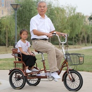 Yasdi's New Adult Tricycle Bike in the Old-age Walker Double Bicycle