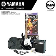 Pre-Order Dec/Jan onwards Yamaha EG112GPII Guitar Package