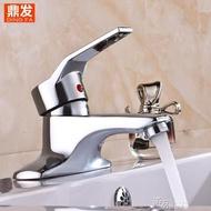 水龍頭冷熱全銅面盆雙孔冷暖三孔臺盆衛生間洗手盆洗臉盆水龍頭