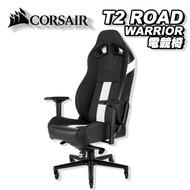 CORSAIR 海盜船 T2 ROAD WARRIOR 電競椅 黑/白 到府安裝 CF-9010007-WW