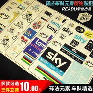 Tour de France bicycle reflective stickers Road bike reflective stickers Bicycle scratch stickers decorative personalized reflective stickers