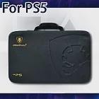 【SONY 索尼】副廠 PS5主機專用廂型收納包