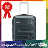 ลดเวอร์ !!! กระเป๋าเดินทาง ขนาด 18นิ้ว เหยียบไม่เเตก รุ่น New Textured (ถือขึ้นเครื่องได้ Carry-on) กระเป๋าเดินทาง18 กระเป๋าเดินทางล้อลาก กระเป๋าลาก กระเป๋าเป้ล้อลาก กระเป๋าลากใบเล็ก กระเป๋าเดินทาง20 เดินทาง16 เดินทางใบเล็ก travel bag luggage size