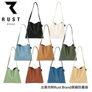 泰國 Rust brand 中托特包 Hobo Bag 多色可選 贈送原廠防塵袋