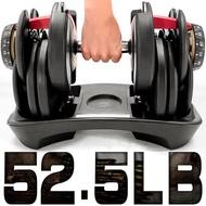 快速調整52.5磅智慧啞鈴(15種可調式)C194-552