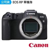 【Canon】EOS RP 單機身--公司貨