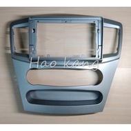 【現貨】全新 車框 9吋 適用 - MITSUBISHI GRUNDER 05 - 13年 安卓框  安卓專用車框
