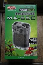 免運+分期~彬屋~MR.AQUA MA-650強力小圓筒