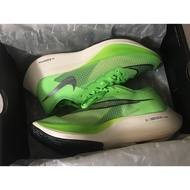 Nike ZoomX Vaporfly Next% 男女(US 8)