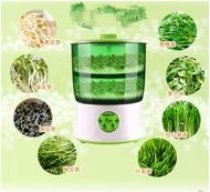 110v 豆芽機 家用商用全自動多功能雙層容量