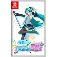 Nintendo Switch 初音未來 Project DIVA MEGA39 中文版