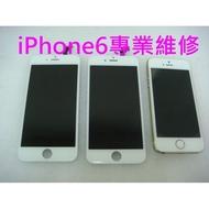 IPHONE 6 IPHONE 6 PLUS 螢幕 面板 觸控板 玻璃 液晶 總成 維修 IPHONE 6S PLUS