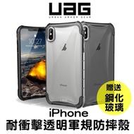 【送玻璃貼】UAG PLYO 美國軍規防摔殼 iPhone11 XS XR/6/7/8 Plus 保護套背蓋 抗衝擊
